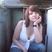 Знакомства Санкт-Петербург, хитрова екатерина, 28 лет, хорошая я)))) - Знакомства на MyLove.Ru