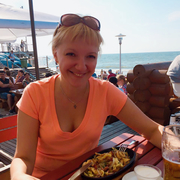 Людмила весы 29 тольятти знакомства