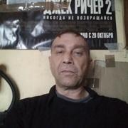 Алексей 48 Кемерово