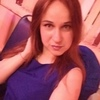 Наталия, 31, г.Старые Дороги