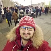Шади 41 Москва