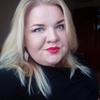 Olga, 29, г.Перемышляны
