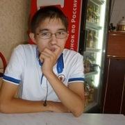 Erencen, 25