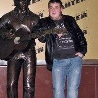 костя, 32 года, Стрелец, Екатеринбург