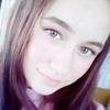 Лалиса, 16, г.Актаныш
