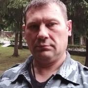 Виктор 50 Наро-Фоминск