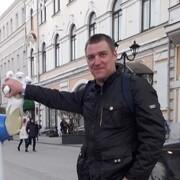 Денис 39 Обнинск