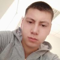Гриша, 21 год, Близнецы, Комрат