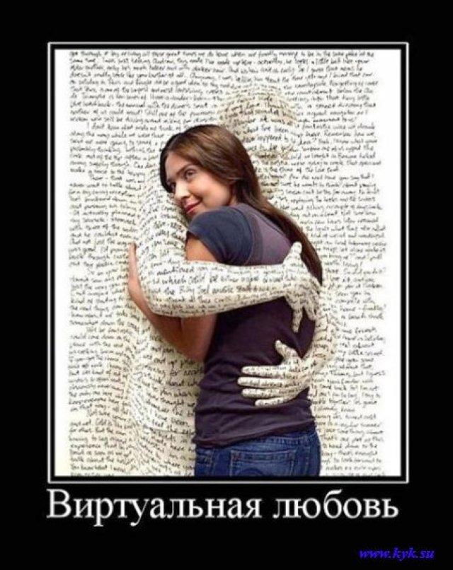 elena-vertel-kovrov-na-saytah-znakomstv