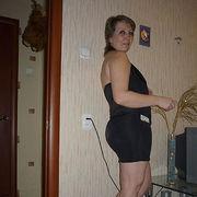 nizhnevartovsk-porno