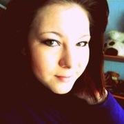 Кристина, 25