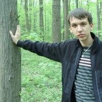 Сергей, 28 лет, Лев, Кропивницкий