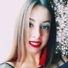 Alexandra, 24, г.Шанхай