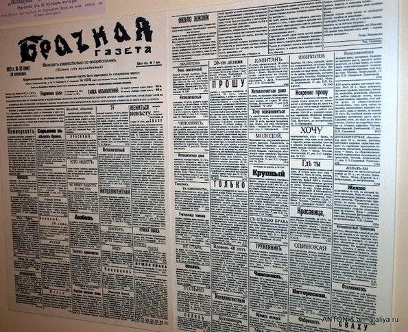 Проститутки в челябинске газета тумба.