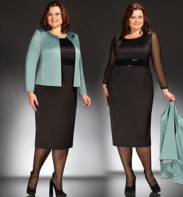 Магазин Женской Одежды Для Полных