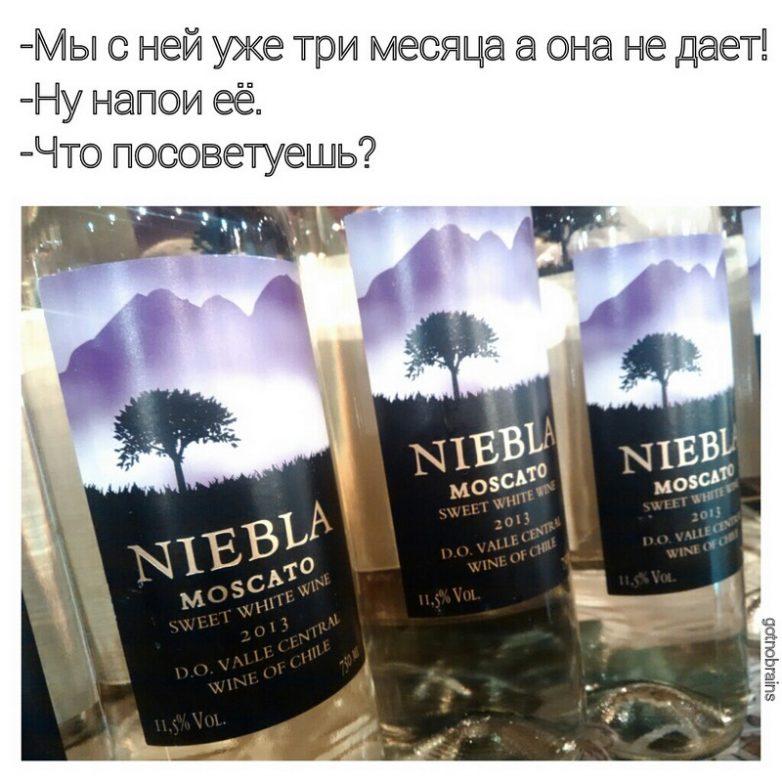 devushki-intim-obyavleniya-moskva