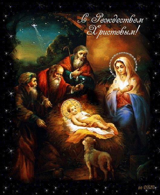 Открытки рождение христа 8
