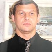 Владимир 57 Красноярск
