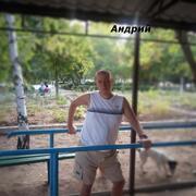 Андрей 38 Ромны