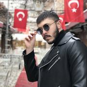 Nihad 23 Стамбул
