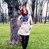 Арина, 24, г.Нежин