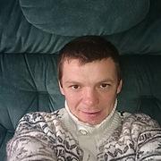 Сергей 45 Каменское