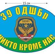 Константин Дьяконов 49 Москва