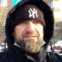 Сергей, 45 лет, Скорпион, Москва