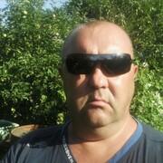 OLEG 46 Свердловск