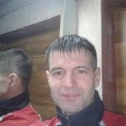 Хулиган 48 Луганск
