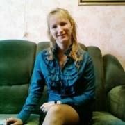 Девушкой красноярский без знакомства с регистрации