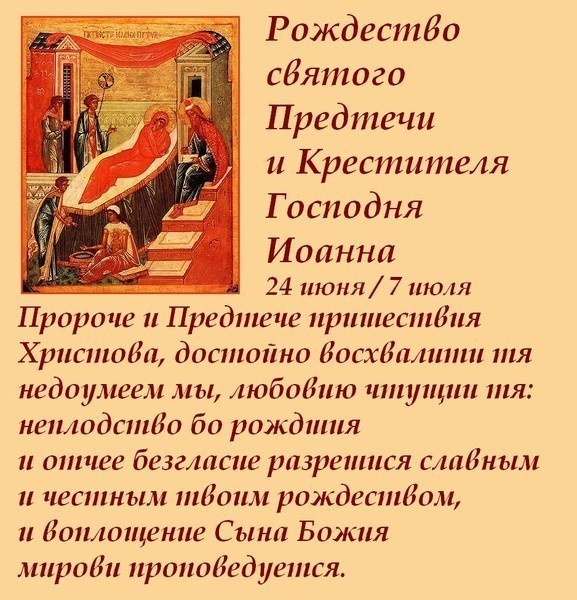 Николаев помощь иоанна крестителя отзывы платежеспособности ликвидности