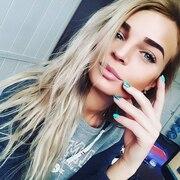 Таня 21 Барнаул