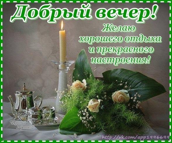 http://f2.mylove.ru/uaHIb611N9.jpg