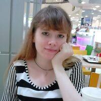 Марина, 29 лет, Лев, Харьков