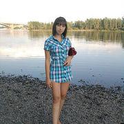 Кристина Игоревна, 26