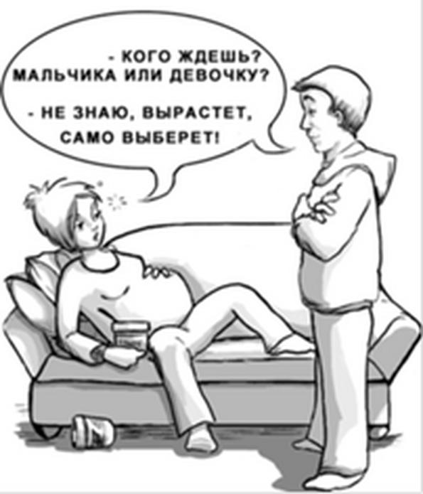 Отсутствие сексуальной ориентации
