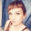 Татьяна, 23, г.Хилок