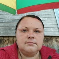 Наталья, 35 лет, Козерог, Большой Камень