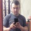 Ваня, 24, г.Каменка-Днепровская