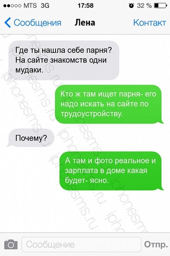 intimnie-voprosi-ot-devushki-dlya-parnya
