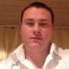 Диитрий, 29, г.Ольборг