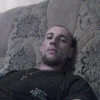 Александр Трегубенко, 29 лет, Козерог, Мостовской
