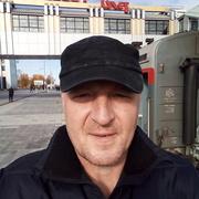Роман Хат 47 Ростов