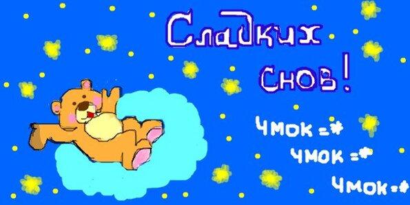 http://f2.mylove.ru/y_Oy1LZHN1U9264c.jpg