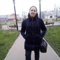 Дарья, 33 года, Овен, Котлас
