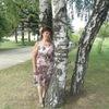 Антонина, 60, г.Иноземцево