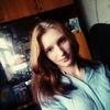 Анастасия, 23, г.Кимры
