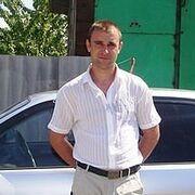 Александр 30 Таганрог