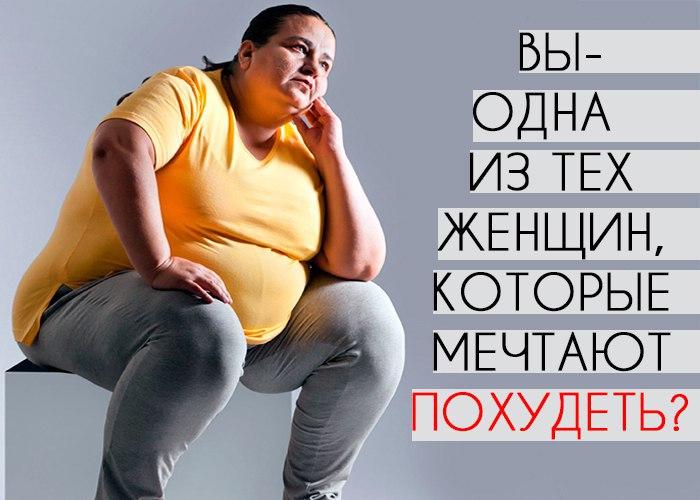 Меня Для Желающих Похудеть. Правильное питание при похудении — меню на каждый день